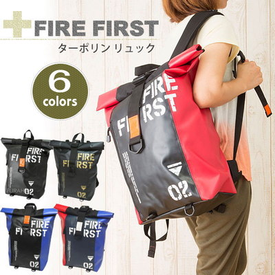 Fire Firstリュックサック