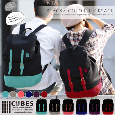 Cubesリュックサック